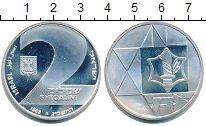 Изображение Монеты Израиль Израиль 1983 Серебро Proof-