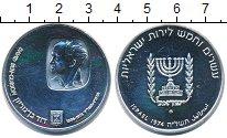 Изображение Монеты Израиль 25 лир 1974 Серебро UNC