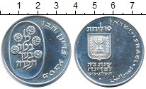 Изображение Монеты Израиль Израиль 1973 Серебро UNC