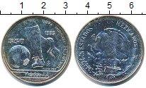 Изображение Монеты Мексика 50 песо 1985 Серебро XF