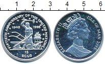 Изображение Монеты Остров Мэн 15 экю 1995 Серебро Proof-