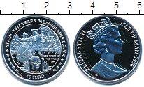 Изображение Монеты Великобритания Остров Мэн 10 евро 1996 Серебро Proof-