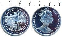 Изображение Монеты Остров Мэн 10 евро 1996 Серебро Proof-