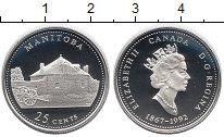 Изображение Монеты Канада 25 центов 1992 Серебро Proof