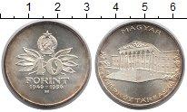 Изображение Монеты Венгрия 10 форинтов 1956 Серебро UNC-