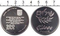 Изображение Монеты Израиль 200 лир 1980 Серебро Proof- Мирный  Договор  меж