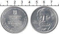 Изображение Монеты Израиль 2 шекеля 1982 Серебро UNC
