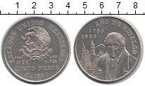 Изображение Монеты Мексика Мексика 1953 Серебро UNC