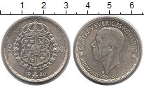 Изображение Монеты Швеция 2 кроны 1950 Серебро UNC-