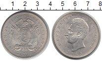 Изображение Монеты Эквадор 5 сукре 1943 Серебро XF Антонио Хосе