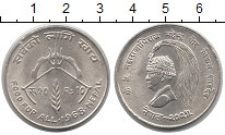 Монета Непал 10 рупий Серебро 1968 UNC- фото
