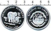 Изображение Монеты Либерия 5 долларов 2000 Медно-никель Proof- Защитим  дикую  прир