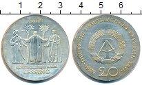 Изображение Монеты ГДР 20 марок 1979 Серебро XF