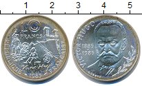 Изображение Монеты Франция 10 франков 1985 Латунь UNC-