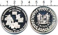 Изображение Монеты Суринам 100 гульденов 1991 Серебро Proof- `700 - летие  Швейца