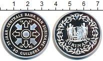 Изображение Монеты Суринам 50 гульденов 1992 Серебро Proof- 35  лет  Центральном