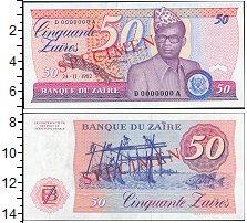 Изображение Банкноты Конго Заир 50 заир 1982  XF+
