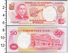 Изображение Боны Филиппины 50 писо 1970  XF+