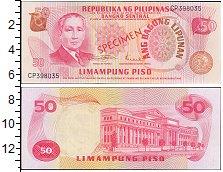 Изображение Банкноты Филиппины 50 писо 1974  XF+