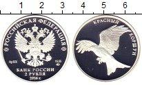 Изображение Монеты Россия 2 рубля 2016 Серебро Proof-