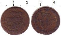 Изображение Монеты 1762 – 1796 Екатерина II 1 деньга 1772 Медь F