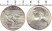 Изображение Монеты Италия 500 лир 1993 Серебро UNC