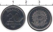 Изображение Монеты Бразилия 20 сентаво 1987 Сталь UNC-