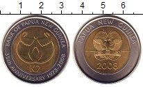 Изображение Монеты Папуа-Новая Гвинея 2 кина 2008 Биметалл UNC