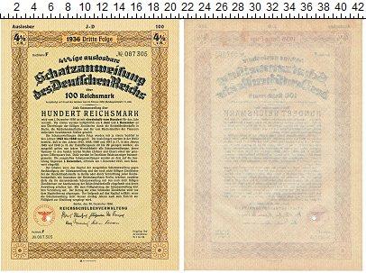 Изображение Банкноты Третий Рейх 100 марок 1936  XF Облигация  госзайма