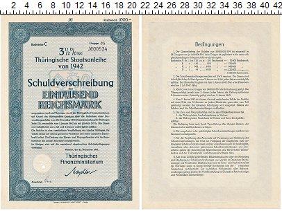 Изображение Боны Третий Рейх 1000 марок 1942  XF