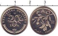 Изображение Монеты Хорватия 20 лип 1995 Медно-никель UNC- 50-летие ФАО