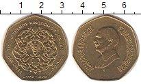 Изображение Монеты Иордания 1 динар 1995 Латунь XF