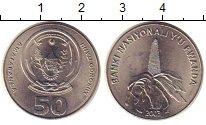 Изображение Монеты Руанда 50 франков 2003 Медно-никель UNC-