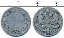 Изображение Монеты 1855 – 1881 Александр II 25 пенни 1875 Серебро