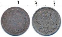 Изображение Монеты 1881 – 1894 Александр III 25 пенни 1889 Серебро