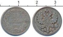 Изображение Монеты 1881 – 1894 Александр III 25 пенни 1890 Серебро