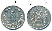Изображение Монеты 1894 – 1917 Николай II 25 пенни 1916 Серебро