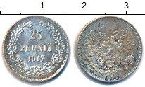 Изображение Монеты 1894 – 1917 Николай II 25 пенни 1917 Серебро