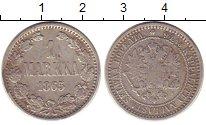 Изображение Монеты 1855 – 1881 Александр II 1 марка 1865 Серебро