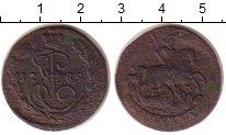 Изображение Монеты 1762 – 1796 Екатерина II 1 копейка 1789 Медь