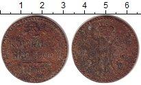 Изображение Монеты 1825 – 1855 Николай I 2 копейки 1843 Медь