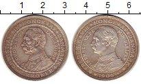 Изображение Монеты Дания 2 кроны 1906 Серебро