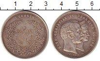 Изображение Монеты Дания 2 кроны 1892 Серебро