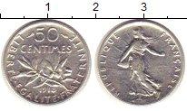 Изображение Монеты Франция 50 сантимов 1918 Серебро XF