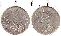 Изображение Монеты Франция 50 сантимов 1899 Серебро VF