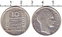 Изображение Монеты Франция 10 франков 1930 Серебро XF Свобода.  Равенство.