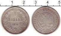 Изображение Монеты 1855 – 1881 Александр II 1 марка 1874 Серебро VF S