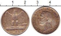 Изображение Монеты Италия 5 лир 1927 Серебро VF