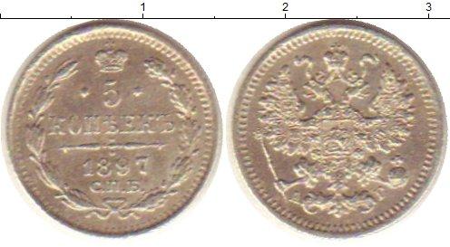 Сколько стоит 1/2 копейки 1897 года?