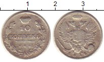 Изображение Монеты 1801 – 1825 Александр I 10 копеек 1816 Серебро VF